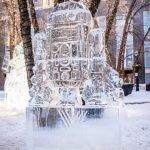 20200208-BloorYorkvilleBIA-Icefest-A-0143 (Large)