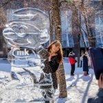 20200208-BloorYorkvilleBIA-Icefest-A-0185 (Large)