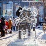 20200208-BloorYorkvilleBIA-Icefest-A-0209 (Large)