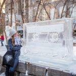 20200208-BloorYorkvilleBIA-Icefest-A-0556 (Large)