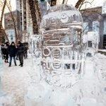 20200208-BloorYorkvilleBIA-Icefest-A-0914 (Large)